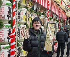 十日恵比須2011