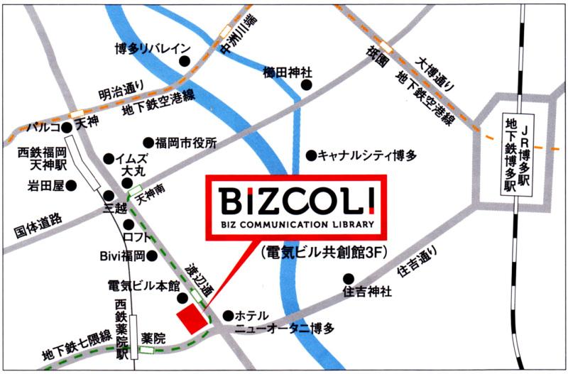 ビズコリ地図