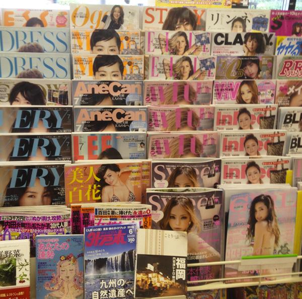 雑誌の表紙には、なぜ女性の顔写真が多いか?