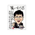 上村さんのイラスト