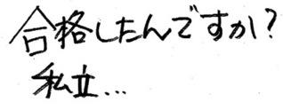 fax_2010_02_maeda_w