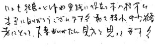 fax_2010_02_nishiyori_w