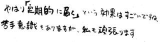 fax_2010_02_tara_w