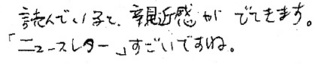 fax_2010_03_ishiyama_w
