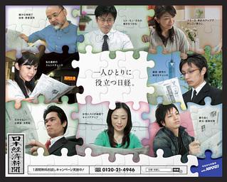 kanban_nikkei