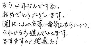 fax_2010_04_miyahara_w