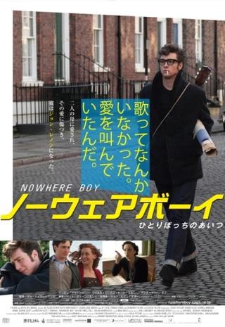 20101202映画ノーウェアボーイ_02
