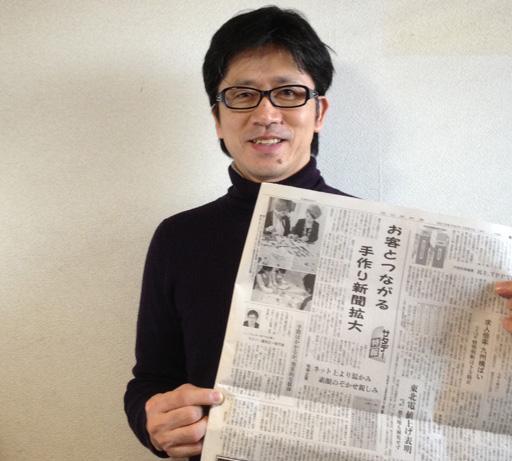 西日本新聞でニュースレターのプロとして紹介されました。